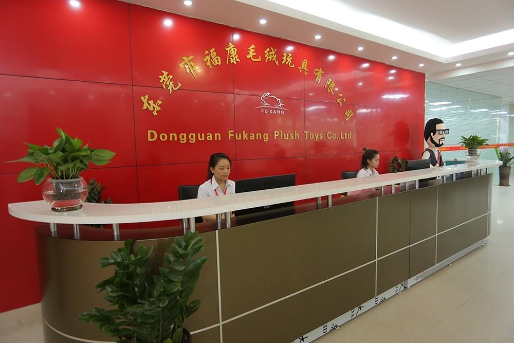 Dongguan Fukang Plush Toys Company (5).JPG