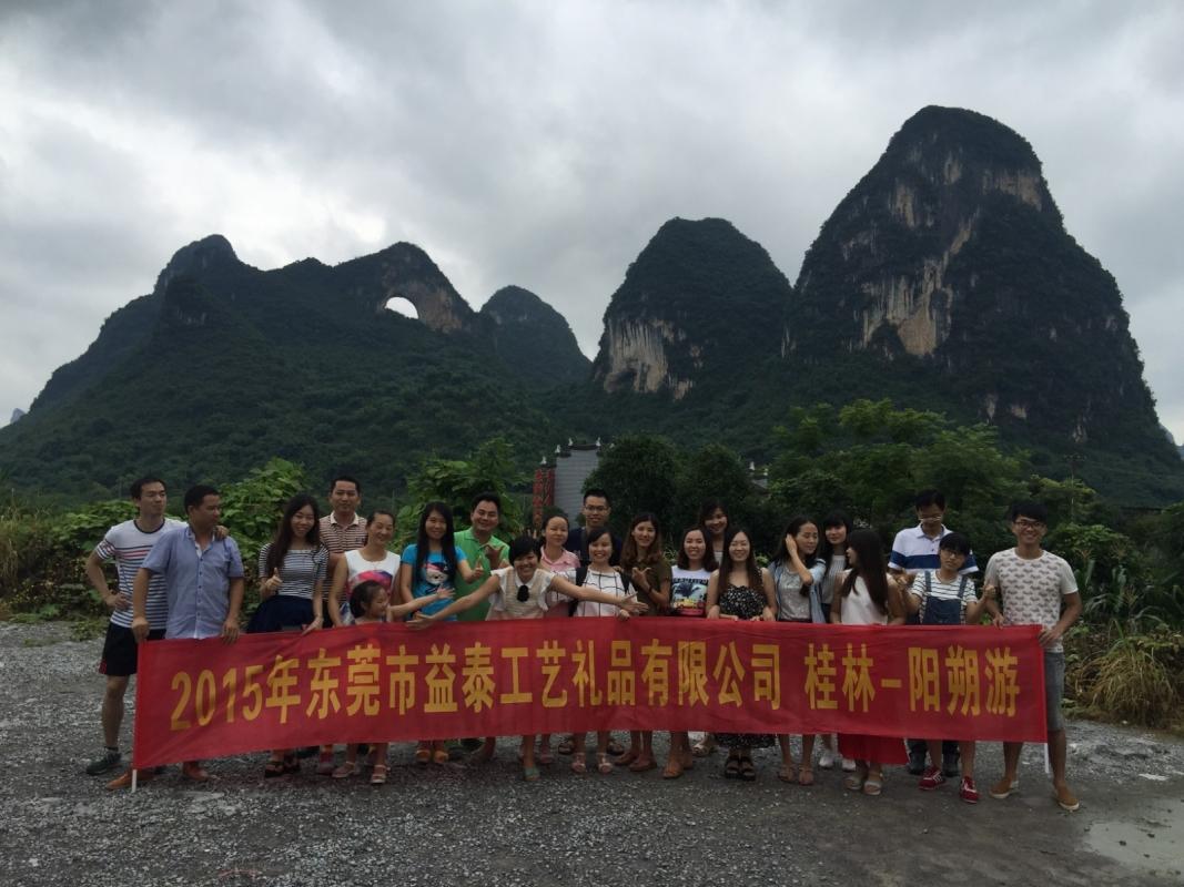 2015年桂林之旅6.JPG